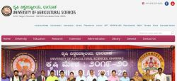 Uas Dharwad Recruitment 2021 Walk In Interview For Srf Post
