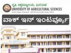 Uas Dharwad Recruitment 2021 Walk In Interview For 2 Assistant Professor Posts