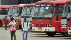 Karnataka Sslc Exam 2021 Free Service For Sslc Students In Ksrtc Buses On July 19 And July