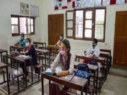 Karnataka Sslc Exam 2021 No Student Can Be Denied Exam Hall Ticket Over Non Payment Of Fees