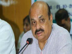 Cm Basavaraj Bommai Announced Scholarship Scheme For Farmers Children