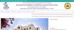 Kset Exam 2021 Kset Exam Date Announced Check Examination Centres Details
