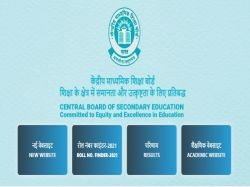 Cbse Class 12 Results Will Declared At 2 Pm Today How To Check Results
