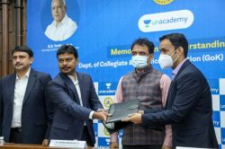 Dcte Signs Mou With Unacademy To Coach 1500 College Students For Competitive Exams