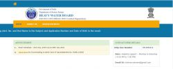 Heavy Water Board Released Exam Admit Card 2021 For Various Posts