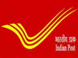 Indian Post Recruitment 2021 For 2357 Gramin Dak Sevak Posts