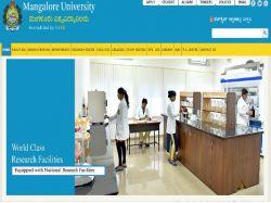 Mangalore University Recruitment 2021 For Project Fellow Posts