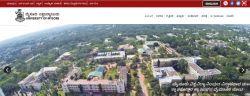 Mysore University Recruitment 2021 For 4 Project Fellow Posts