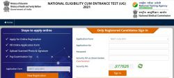 Neet Ug 2021 Registration Begins Today Here Is How To Apply