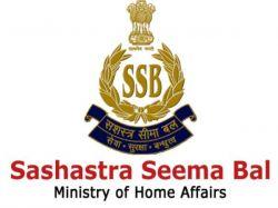 Ssb Recruitment 2021 For 116 Sub Inspector Posts