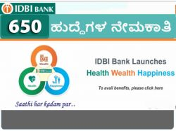 Idbi Bank Recruitment 2021 For 650 Assistant Manager Posts