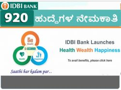Idbi Bank Recruitment 2021 For 920 Executive Posts