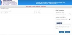 Ibps Crp Rrb X Prelims Results Released Here Is How To Check