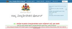 Karnataka Ssp Scholarship 2021 Eligibility Criteria How To Login And Other Details In Kannada