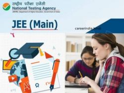 Jee Main 2021 Session 3 Results Soon Here Is How To Check