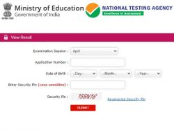 Jee Main 2021 Result Released How To Check 3rd Session Results