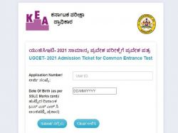 Kcet 2021 Admit Card 2021 Released Here Is How To Download The Admit Card