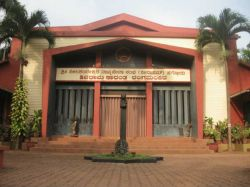 Ninasam Admission 2021 22 Invites Applications For Diploma Course