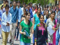 Karnataka Govt Announced 11 First Grade Evening Colleges Opening In Karnataka