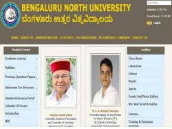 Bnu Recruitment 2021 For Guest Lecturer Posts