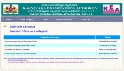 Karnataka Dcet 2021 Kea Invited Applications For Dcet 2021 Apply Before September