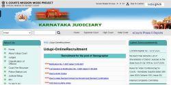 Udupi District Court Recruitment 2021 For 8 Stenographer Posts