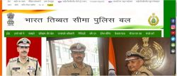 Itbp Recruitment 2021 For 553 Medical Officer And Dental Surgeon Posts