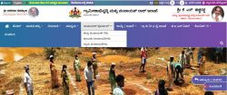 Rdpr Karnataka Recruitment 2021 For 23 Consultant Manager And Expert Posts