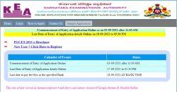Kea Invited Applications For Pgcet 2021 Apply Before September