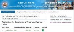 Bengaluru Urban District Anganawadi Recruitment 2021 For 357 Anganawadi Worker And Helper Posts