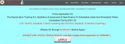 Swd 2021 Invited Applications For Pre Examination Training For Jee And Neet