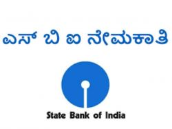 Sbi So Recruitment 2021 For 606 Specialist Cadre Officer Posts