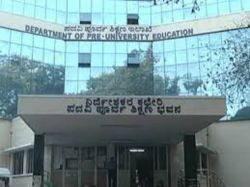 st Puc And 2nd Puc Admission Date Extended Till 11th September