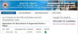 Uttara Kannada District Anganawadi Recruitment 2021 For Anganawadi Worker And Helper Posts