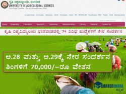 Uas Dharwad Recruitment 2021 Walk In Interview For 74 Various Posts
