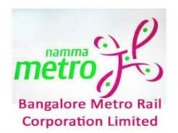 Bmrcl Recruitment 2021 For 37 Assistant Security Officer Posts