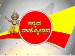 Kannada Rajyotsava 2021 History Significance Celebration Of 66th Karnataka Foundation Day