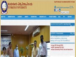 Tumkur University Recruitment 2021 For Various Guest Faculty Posts