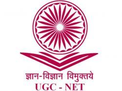 Ugc Net 2021 Revised Exam Dates Released Exams Begins From November