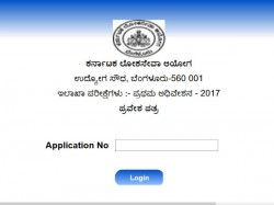 Kpsc Departmental Exam Admission Tickets Released