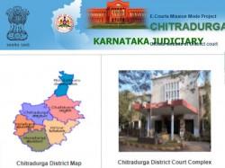 Chitradurga District Court Recruiting Stenographers And Peons