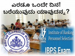 Both Ibps And Kpsc Exams Are On Same Day