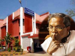Cm Siddaramaiah To Discuss With Central On Ksou Recognition
