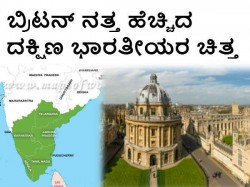 More South Indian Students Interested In Uk Universities