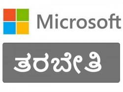 Microsoft Startups And Skill Training Program Report