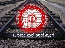 Indian Railways To Fill One Lakh Posts In Safety Division