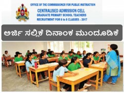 Teachers Recruitment Online Application Submission Date Extended