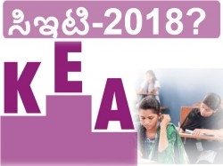 Karnataka Cet 2018 Will Be On April 3rd Week