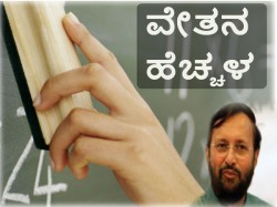 th Pay Commission Pay Hike For University And College Teachers