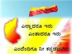 Karnataka And Kannada Rajyotsava History